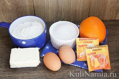 Апельсиновые маффины состав