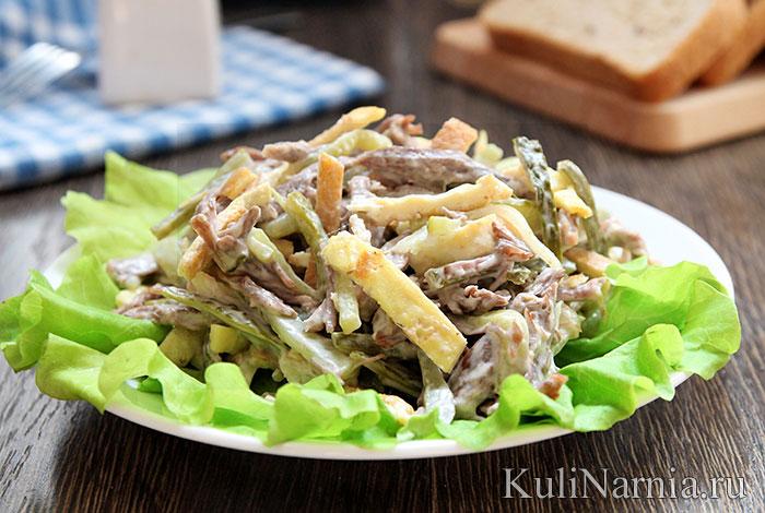 Министерский салат рецепт