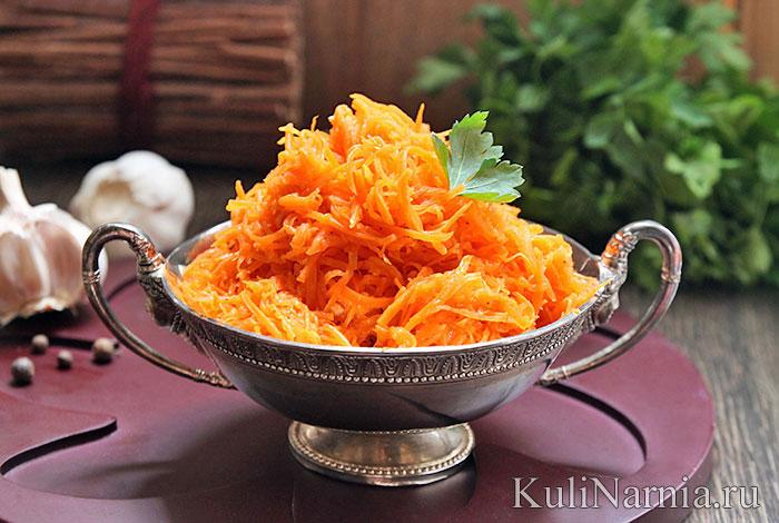 Морковь по-корейски рецепт в домашних условиях