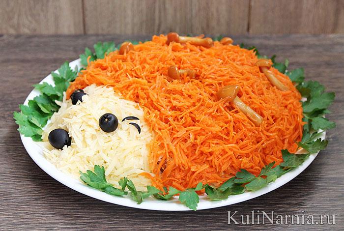 Салат Ежик рецепт с фото с курицей