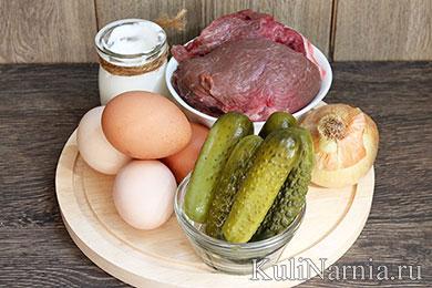 Министерский салат рецепт с говядиной