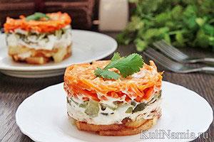 Салат с картошкой фри рецепт с фото