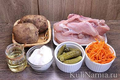 Салат с картошкой фри состав