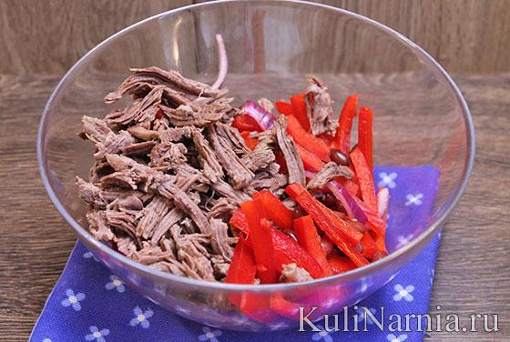 Салат Тбилиси с говядиной рецепт