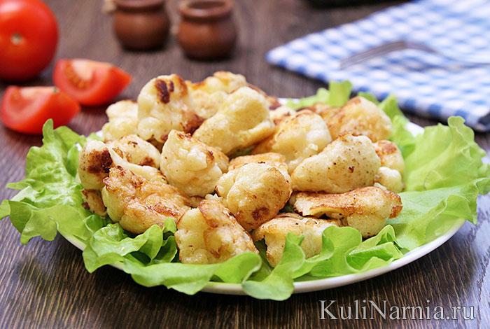 рецепт приготовления цветной капусты с курицей