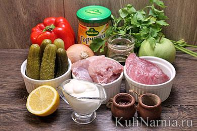 Салат Пражский с говядиной рецепт с фото