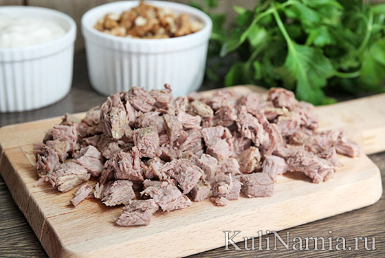 Салат с говядиной и грецкими орехами