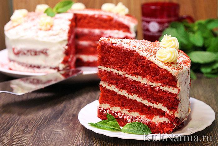 Торт красныы баркхат рецепт с фото пошагово