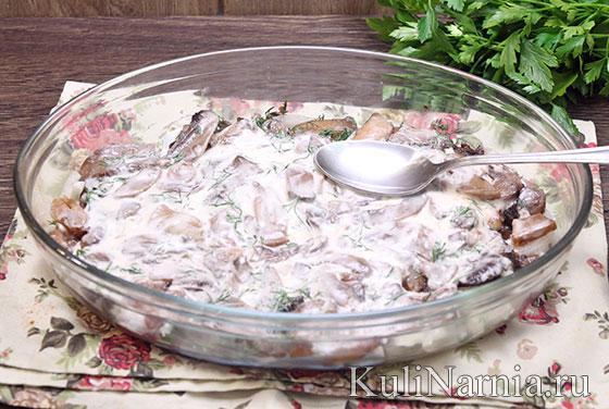 Говядина в духовке по-царски рецепт с фото