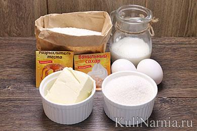 Коржики молочные состав