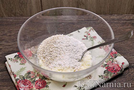 Овсяное печенье пошаговый рецепт с фото