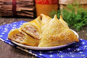Самса с курицей пошаговый рецепт с фото
