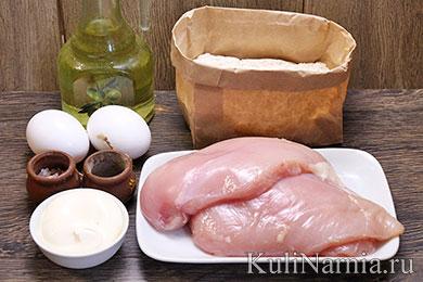 Куриные отбивные в кляре состав