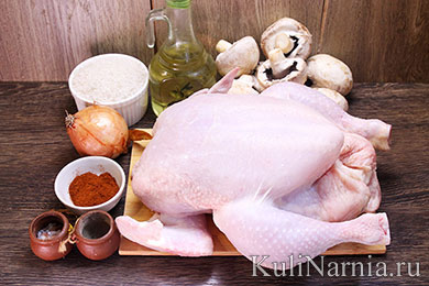 Курица в рукаве состав