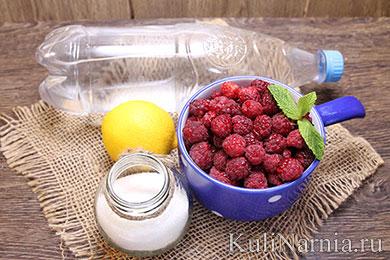 Рецепт малинового лимонада