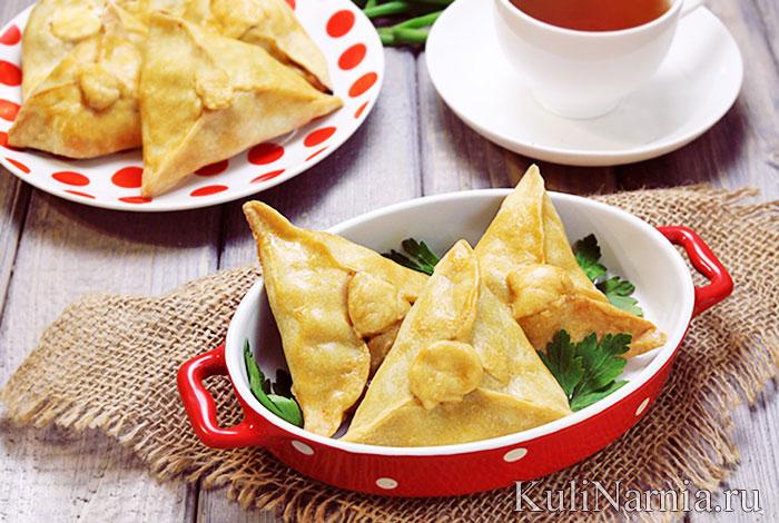 Эчпочмак рецепт по-татарски с фото