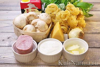 Фетучини рецепт с грибами