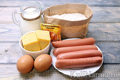 Сырный пирог на кефире рецепт