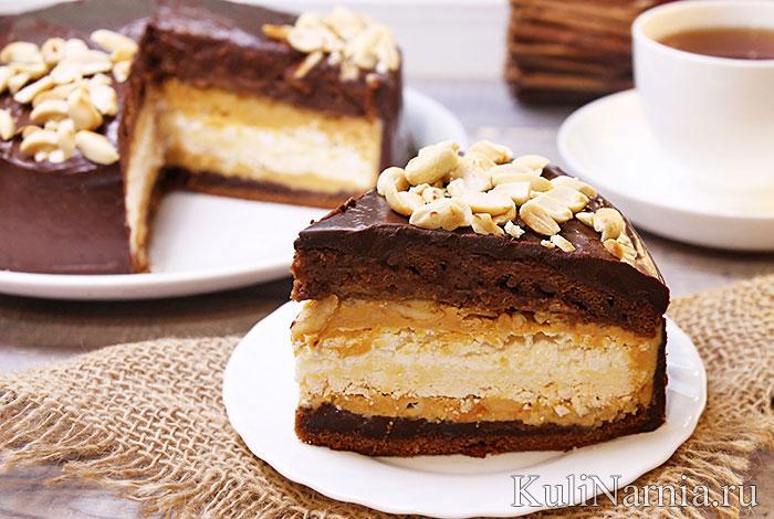 Торт Сникерс рецепт с фото пошагово