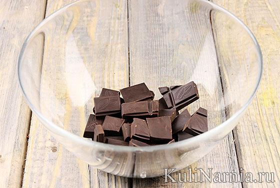 Шоколадный ганаш для торта Захер