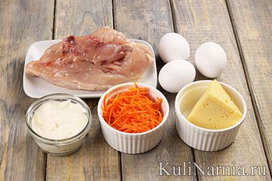 Салат Бунито рецепт с фото