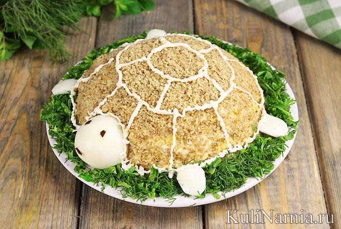 Салат Черепаха пошаговый рецепт с фото