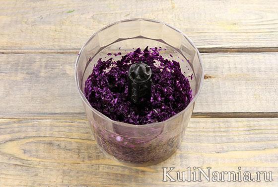Салат Елочные шары рецепт