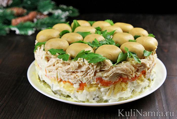 Грибная поляна салат