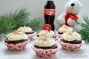 Капкейки на Кока-Коле