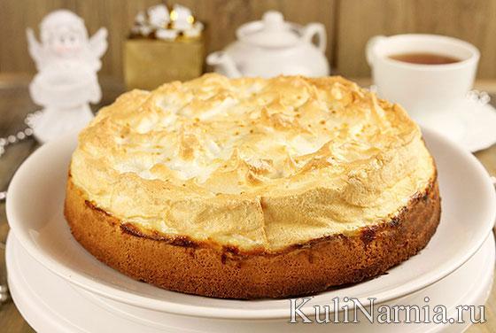 Слезы ангела пирог