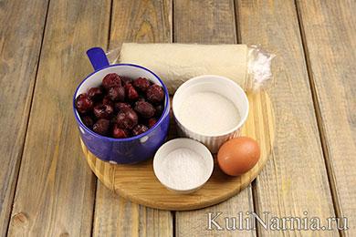 Слойки с замороженной вишней рецепт