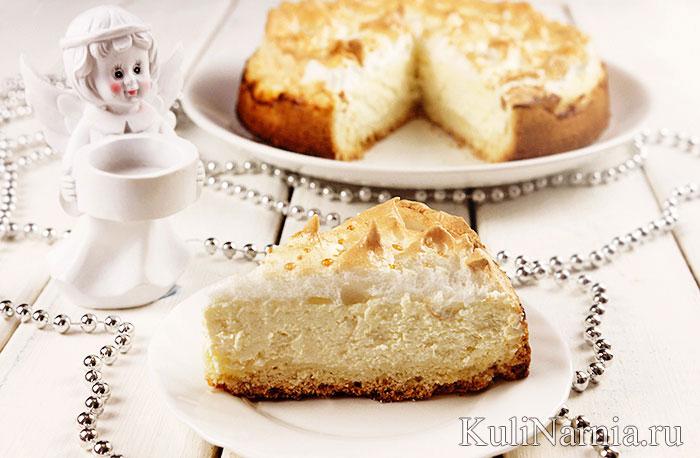 пирог из творога на кефире в духовке рецепт с фото #8