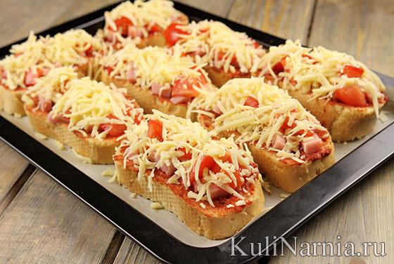 Мини-пицца в духовке на батоне