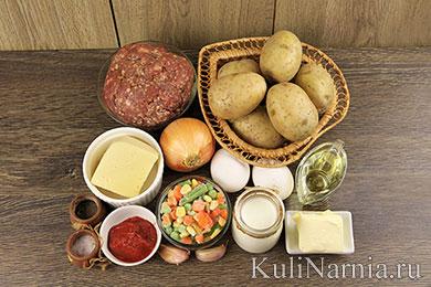Картофельная запеканка рецепт с фаршем
