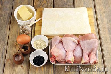 Куриные ножки в слоеном тесте рецепт