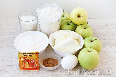 Булочки с яблоками рецепт