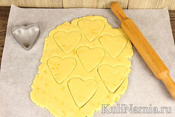Как сделать печенье с повидлом