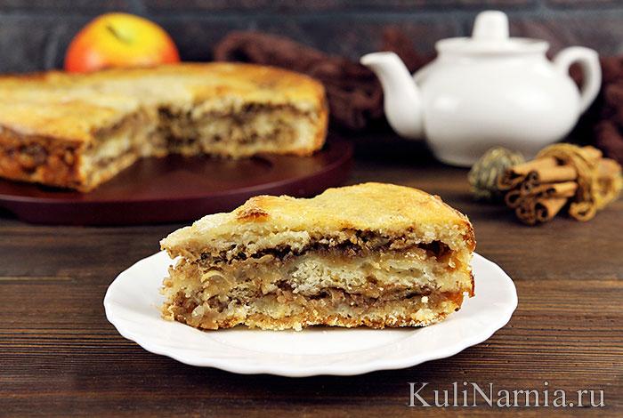 Насыпной пирог с яблоками рецепт
