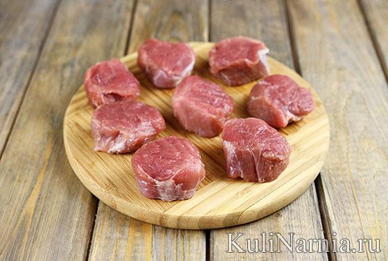 Свиные медальоны рецепт с фото