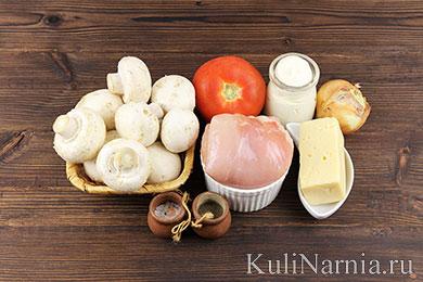 Салат с курицей грибами и сыром рецепт