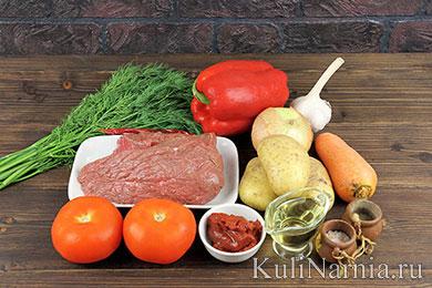 Шурпа из говядины рецепт