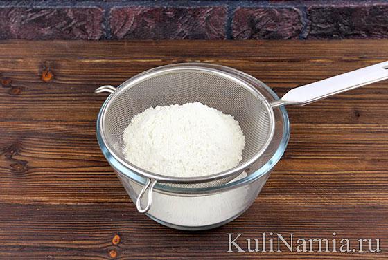 Торт Карпатка рецепт с фото