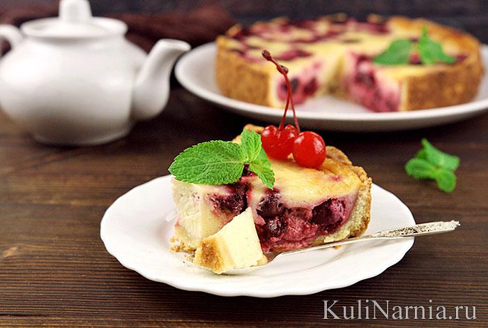Пирог с вишней и сметаной