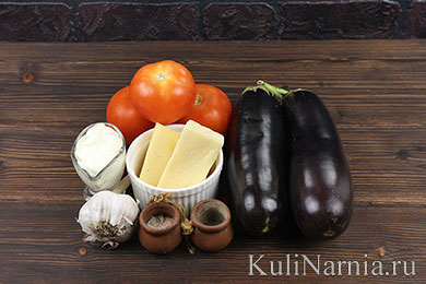 Баклажаны запеченные с помидорами рецепт