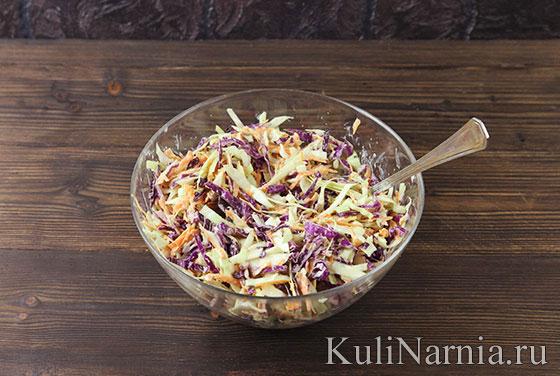 Как приготовить салат Коул слоу