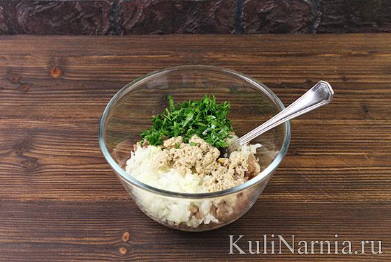 Кюрдан-кебаб пошаговый рецепт с фото