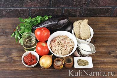 Кюрдан-кебаб рецепт с фото