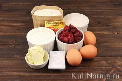 Малиновый пирог Зебра рецепт