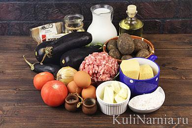 Мусака по-гречески рецепт