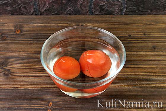 Мусака с помидорами